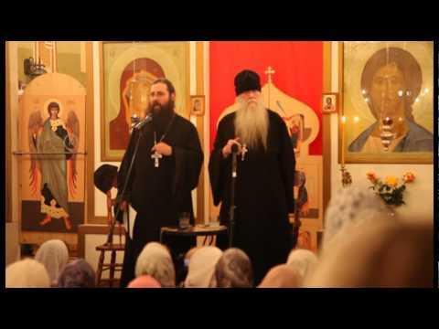 Молитва за еретиков