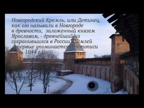 Phlebology ศูนย์ Chernogolovka