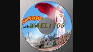 تحميل اغاني أبو الليف - خليك في النور يا امور MP3