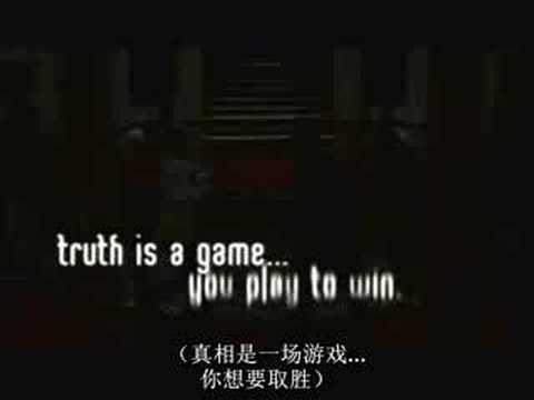 Movie Trailer: 偷情 (0)