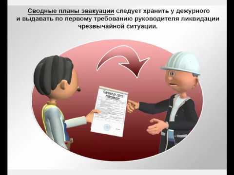 ПТМ для руководителей и ответственных за пожарную безопасность в офисах