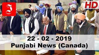 News Punjabi Canada 22nd Feb 2019