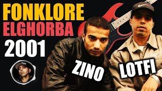 مازيكا Lotfi & ZINO DOUBLE CANON ELGHORBA ▶▶ 2001 ▶▶ لطفي - زينو - دوبل كانون - الغربة تحميل MP3