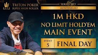 Triton Montenegro 2019 - NLH Main Event €110K - Day 3
