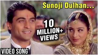 Sunoji Dulhan - Bollywood Family Song - Hum Saath Saath