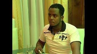 Oprah Part 1 -Steven Kanumba Vincent Kigosi (Official Bongo Movie)