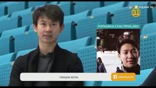 """Выпуск """"Информбюро"""" от 20.07.2018"""