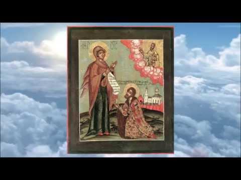 Протоиерей константин никольский пособие к изучению устава богослужения православной церкви