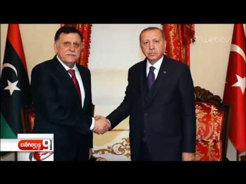 Στο παλάτι του Ερντογάν ο Λίβυος πρωθυπουργός-Προελαύνουν οι δυνάμεις του Χάφταρ | 15/12/2019 | ΕΡΤ