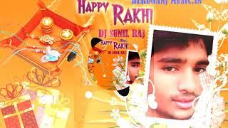 Has mat pagli Pyar ho Jayega JBL type treable mix DJ Sunil
