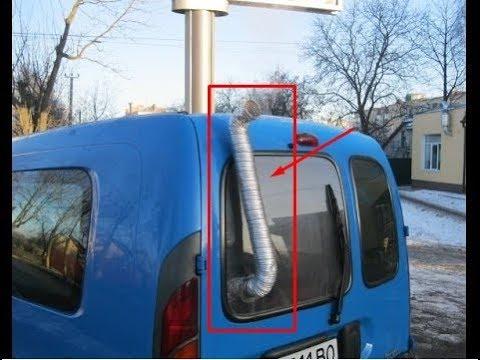 Как согреться в машине зимой без печки, Газовый Конвектор в авто своими руками