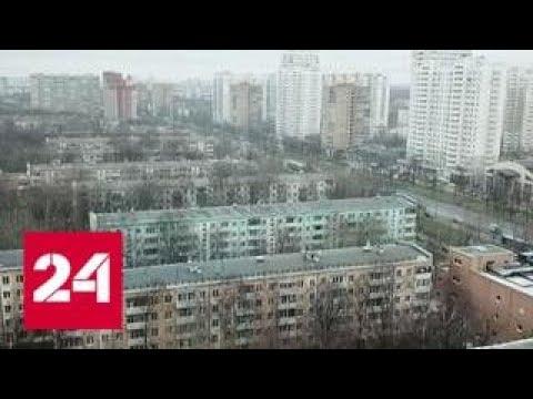 Участникам программы реновации дадут налоговые льготы - Россия 24