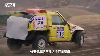 Chinese butcher starts racing as his hometown developes racing industry in Fuxin