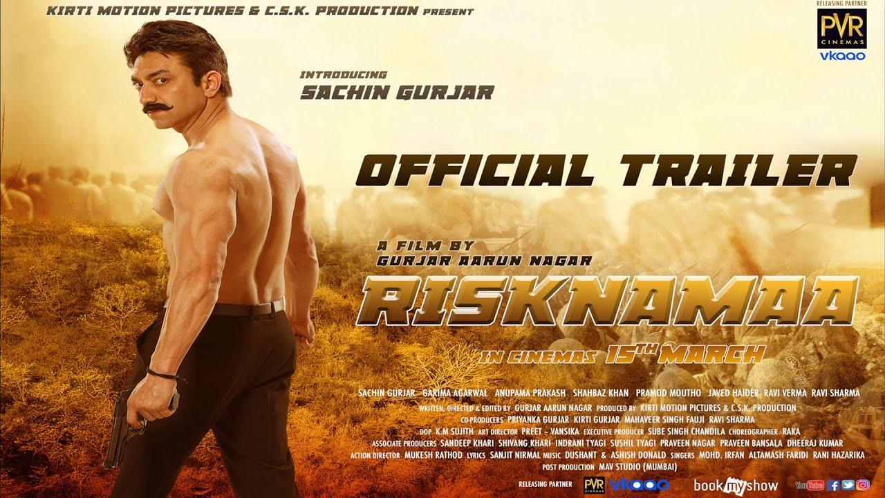Risknamaa - Official Trailer