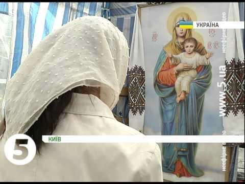 На Євромайдані замироточили ікони