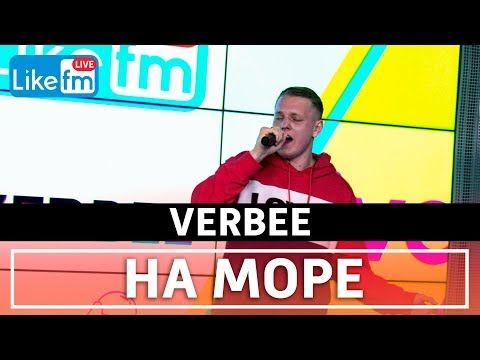 VERBEE - На Море (LIVE @ Like FM)