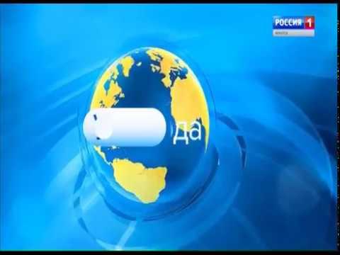 Выпуск «Вести-Иркутск» 25.01.2019 (05:35)