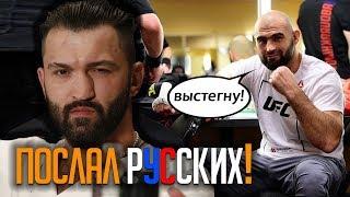 Андрей Арловский против Шамиля Абдурахимова - первый бой UFC в Москве