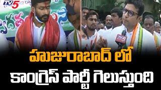 Congress Leader Sridhar Babu Face to Face   Huzurabad By Election   BJP   TRS  