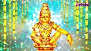 ఆడుదాం స్వాములంత Ayyappa Devotional Song 2018    Shivaranjani music