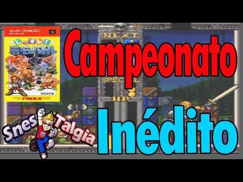 Dossun ! Ganseki Battle Super Nintendo
