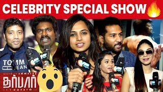 Darbar Celebrities Opinion | Darbar Review | Superstar Rajini | AR Murugadoss