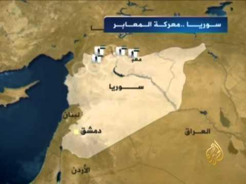 الجيش الحر يسيطر على معظم المعابر مع العراق وتركيا