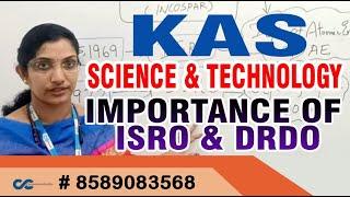 KAS Online Class    KAS Study @ Kakkanad    ISRO and Its Importance    Science & Technology    DRDO