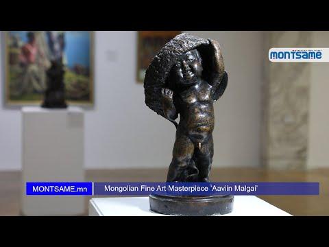 Mongolian Fine Art Masterpiece 'Aaviin Malgai'