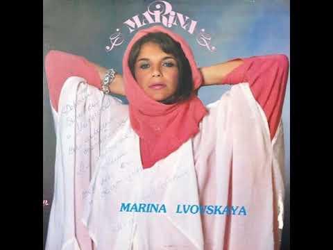 Марина Львовская - Красная стрела