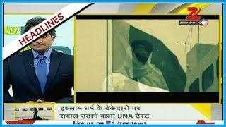 DNA: Pakistan gives 'martyr' status to terrorist who killed