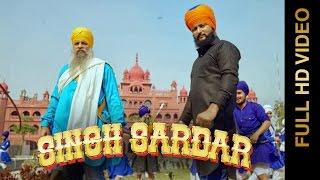 Singh Sardar  Singh Sukhchain