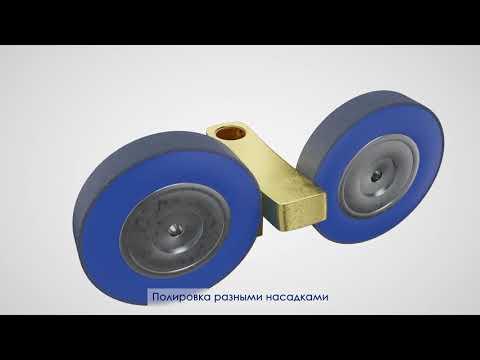 Mindel 8501 Смеситель для ванны с коротким изливом wasserkraft Серия Mindel 8500