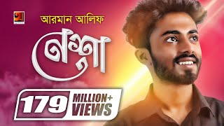 Nesha || নেশা || Arman Alif | Chondrobindu | Foisalur Aakash | Official Music Video | Banla New Song