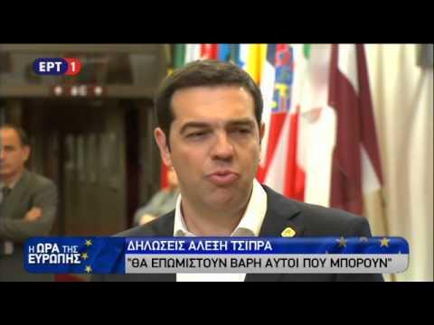 Δηλώσεις Αλ. Τσίπρα