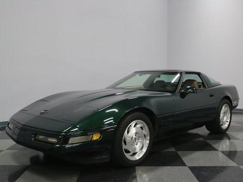 Video of '94 Corvette - KNV8