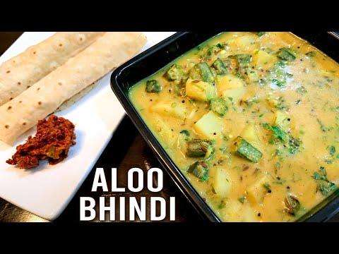 Aloo Bhindi | Okra & Potato Curry | Gujarati Style Aloo Bhindi Ki Sabzi | Ladyfinger Curry | Ruchi