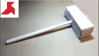 DIY - Как сделать ДВУРУЧНЫЙ МОЛОТ из бумаги а4 своими руками?