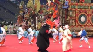 くまモン 一緒に牛深ハイヤ! 〜ふるさと祭り東京 2014〜