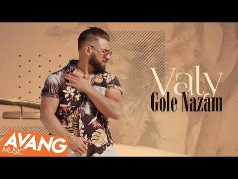 Valy - Gole Nazam (Клипхои Эрони 2019)