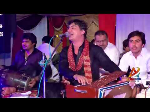 Payar De Badlay Payar Chaunda Han Yasir Khan Niazi New Song 2019 Saraiki Hit Song