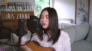 Lost In Japan   Shawn Mendes Acoustic Guitar Cover