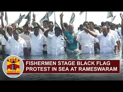 Rameswaram-Fishermen-stage-Black-Flag-Protest-in-sea-against-Sri-Lanka-Thanthi-TV