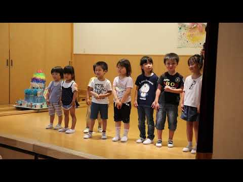 平成30年度 みなみ保育園 誕生日会食会(7月) 歌のプレゼント