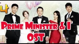 Prime Minister And I OST Full
