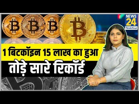 Regiunea bitcoin