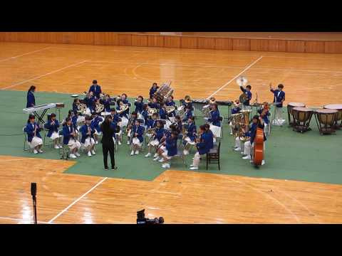 遠軽町立東小学校 in北海道小学校バンドフェスティバル2017.9.23