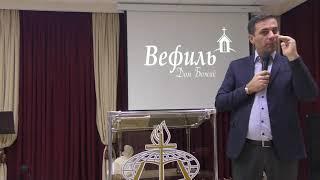 Гор Мехакян - Цени свою молитву