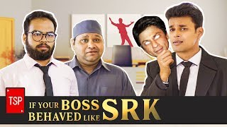 TSP's If Your Boss Behaved like SRK ft. Jayvijay Sachan