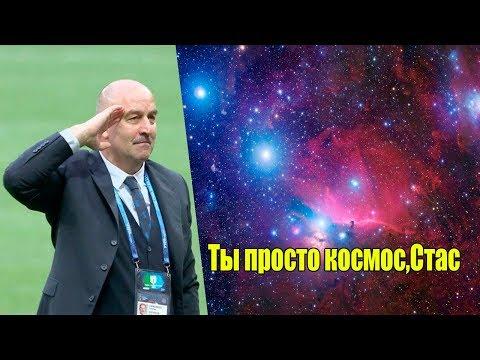 Ты просто Космос,Стас!!!